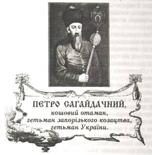 http://politics.ellib.org.ua/media/books/169/Image_40_0.png